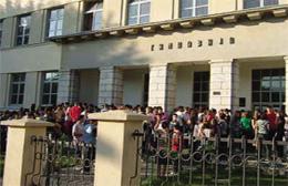 gimnazija-cetinje-protest