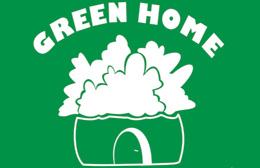 logo-green-veliki